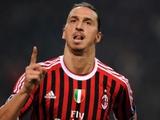 «Милан» выиграл в 4 из 5 матчей после прихода Ибрагимовича