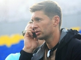 Евгений Левченко: «Игра первым номером сборной Украины пока дается очень тяжело»
