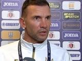 Андрей Шевченко: «Мы играем против Германии, а у нас не хватает семи человек... Это очень большая разница»