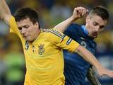 Украина — Франция — 0:2. ФОТОрепортаж (77 фото)