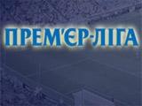Суд принял решение о ликвидации украинской Премьер-лиги