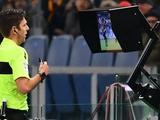 В Италии планируют разрешить клубам запрашивать VAR