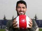 Суарес остается в «Атлетико» ещё на сезон