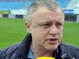 Игорь СУРКИС: «Команда строится, мы на правильном пути»