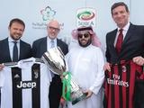 Саудовская Аравия хочет подать совместную заявку с Италией на проведение ЧМ-2030