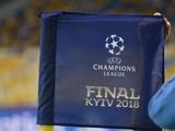 Финал Лиги чемпионов. «Реал» — «Ливерпуль». Прогнозы букмекеров. В фаворитах — испанцы