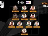 УЕФА опубликовал символическую сборную недели в Лиге Европы. Диего Жота — лучший игрок (ФОТО)