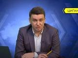 Игорь Цыганик: «Алекса Тейшейры не будет ни в «Динамо», ни в «Шахтере». Таких денег в украинском футболе сейчас нет...»