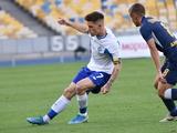 Официально. Матч «Днепр-1» — «Динамо» состоится в Киеве