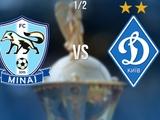 Официально. Матч «Минай» — «Динамо» начнется в 14:00