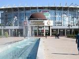 Сербия требует убрать символику Косово с «Ахмат Арены»