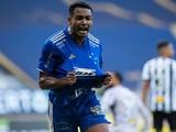 Агент полузащитника «Крузейро»: «По Аиртону поступило предложение от «Динамо», но...»