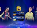 Marca: «Динамо» уже не та команда-звезда из конца 90-х, но украинские гиганты могут отобрать очки у «Барселоны»
