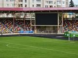 Комиссии УАФ не понравилось состояние газона на арене для финала Кубка Украины