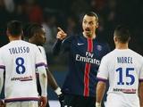 Чемпионат Франции, 28-й тур: результаты, турнирная таблица