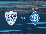 «Минай» — «Динамо»: опрос на лучшего игрока матча