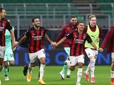 «Милан» не проигрывает 21 матч подряд