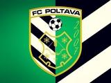 ФК «Полтава» направил официальный протест в ФИФА и УЕФА (ДОКУМЕНТ)