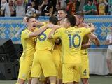 Украина и Португалия — в одной упряжке: что нужно знать о плей-офф Евро-2020 через Лигу наций