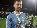 Артем Милевский: «Если бы из-за меня проиграли Суперкубок, ночью не уснул бы»