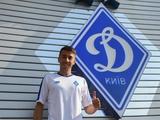 Официально: Карлос де Пена — игрок «Динамо»