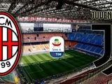 Милан vs Ювентус. Когда эмоции перехлёстывают через край