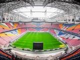 На Евро-2020 сборная Украины сыграет в группе «C» с Нидерландами. Матчи — в Амстердаме и Бухаресте