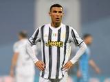 Роналду — о победе в Суперкубке Италии: «Этот трофей придал нам больше уверенности»