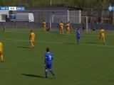 «Александрия U-21» — «Динамо U-21» — 1:5. ВИДЕОобзор