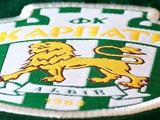 Исполнительный директор «Карпат» заявил, что клуб планируют продать