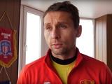 Капитан «Ингульца» Владислав Лупашко: «Настроены победить «Динамо»!»