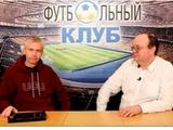 Франков: «Жизнь заставит клубы объединиться»
