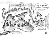 Як «укри» Чорне море рили (фото-факт) )))))