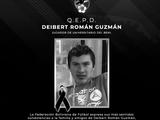 25-летний футболист из Боливии скончался от коронавируса