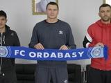 Воспитанник «Динамо» сменил клуб в Казахстане