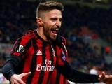 «Милан» согласился отпустить своего нападающего в «Дженоа»