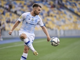 Болельщики назвали лучшего игрока матча «Интер» — «Динамо»