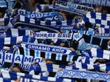 Президент УАФ анонсировал открытие стадионов для болельщиков в ближайшее время