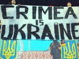 УЕФА — ФФУ — Крым: FAQ, часть 4
