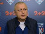 Игорь Суркис: «Они думают, что им так легко уничтожить «Динамо»? Я молчать не буду»