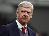 Арсен Венгер: «После второго гола игра была бы закончена»