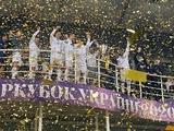 Украинская Премьер-лига поздравила «Динамо» с завоеванием Суперкубка Украины