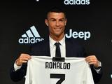 Роналду: «Первая тренировка сложна. Работа выполнена»