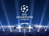Уже известны 11 возможных соперников киевского «Динамо» в Лиге чемпионов