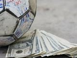Опубликован свежий рейтинг самых дорогих клубов мира. Ни «Реал», ни «Барселона» не вошли даже в ТОП-5