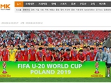 Финал чемпионата мира U-20. Украина — Корея: обзор корейских СМИ