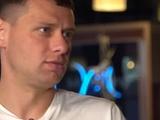 Александр Рыбка: «Если бы у Федецкого было такое предложение, как у Ракицкого от «Зенита», он бы в Россию пешком пошел»