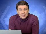 Игорь Цыганик — о возможном возвращении Ярмоленко в «Динамо»