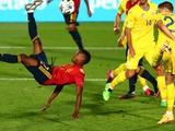 Болельщики назвали Ансу Фати игроком матча Испания — Украина