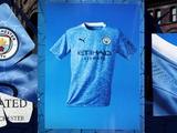«Манчестер Сити» презентовал новую домашнюю форму (ФОТО)